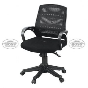 Boss B-514 Relax Back Revolving Chair
