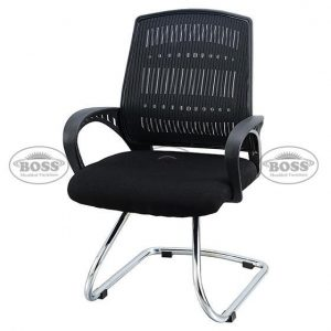 Real Time Ergonomic (Mesh Chair) B-514 Shell With U-Base
